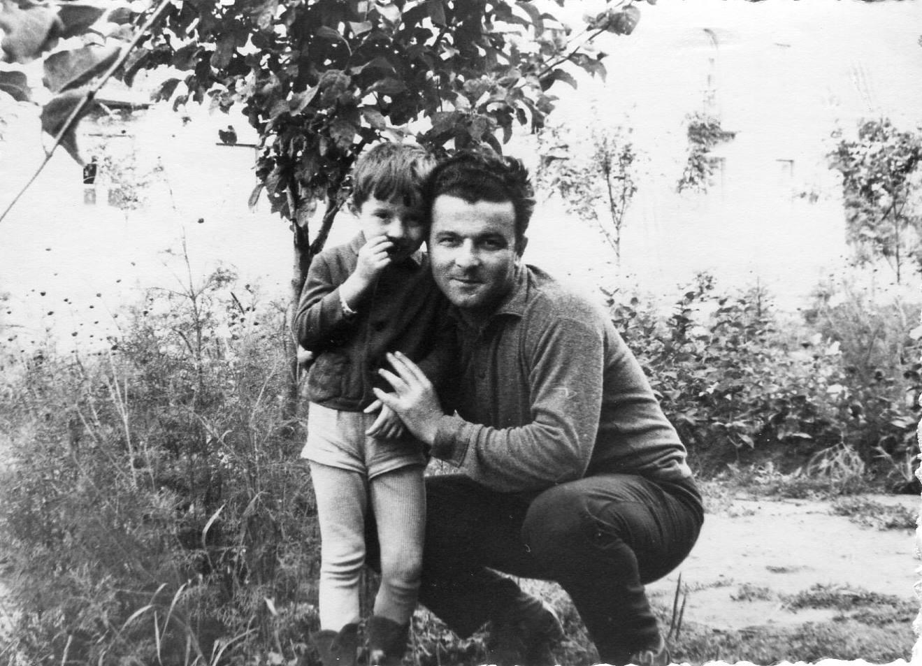 Арсен аваков фото в молодости