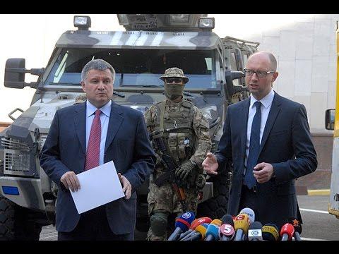 Арсен Аваков прокомментировал операцию по задержанию 2,5 тонн янтаря в Ровенской области