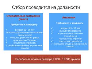RUS Концепция БПН.005
