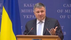 Арсен Аваков на заседании совместной коллегии МВД и Минюста