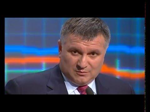 Арсен Аваков о реформе МВД в программе «Свобода слова» ICTV