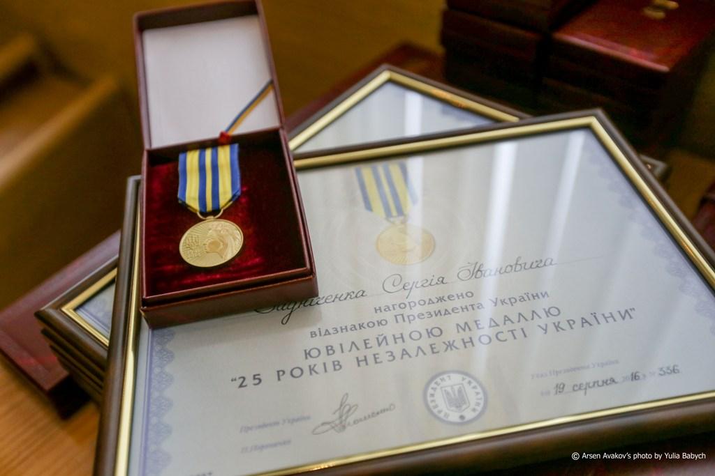 кармане фотот вручения наград сотрудникам роструда налогам